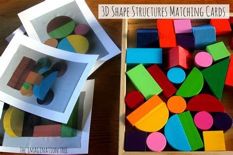 Block Science 3 In 1 shape blocks matching picture cards the imagination tree