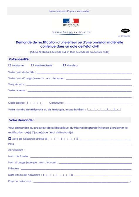 Demande Acte De Naissance Lettre Modèle Demande Rectification D Une Erreur Ou D Une Omission Mat 233 Rielle Dans Un Acte De L 233 Tat Civil