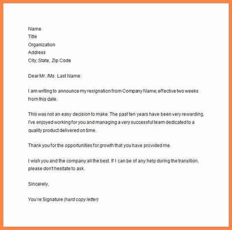 exle of resignation letter 2 10 exle of a two weeks notice letter notice letter 1207