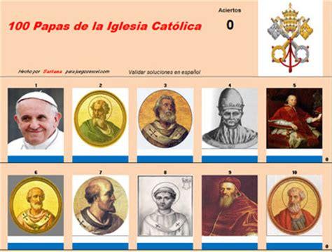 nombres de los papas de la iglesia catolica juegosexcel com ver tema 100 papas de la iglesia por