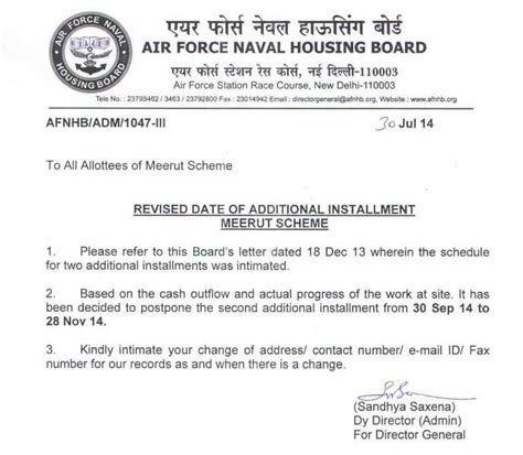 Resignation Letter Format Housing Society Afnhb Meerut Project