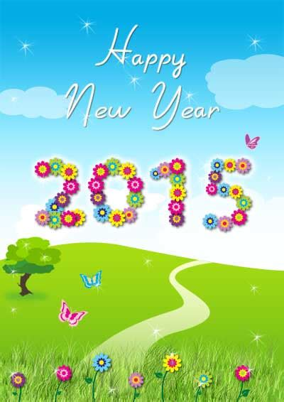 printable new year card printable new year cards