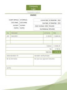 invoice template software free free invoice powerpoint templates powerpoint presentation