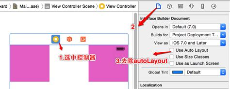 autolayout view frame 屏幕适配autoresizing autolayout mansory 自定义frame实现 j了个
