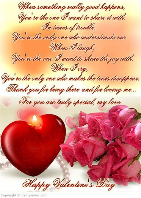 sexual valentines day cards quotes quotesgram
