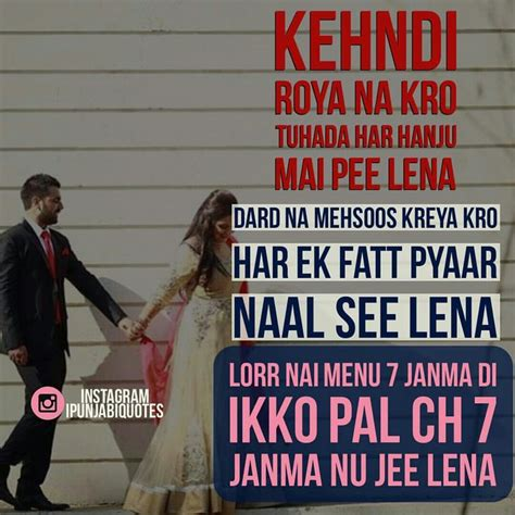 Wedding Quotes In Punjabi by 17 Best Images About Punjabi Quotes On