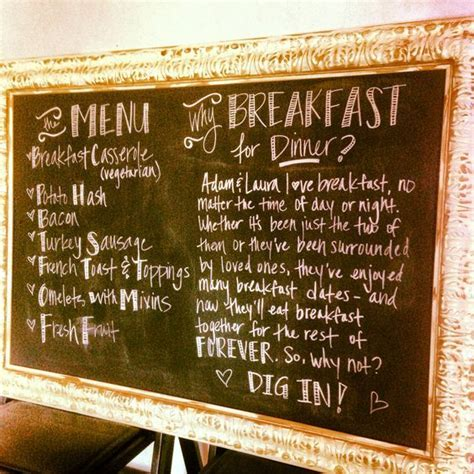 Vintage chalkboard wedding reception menu. Plus breakfast