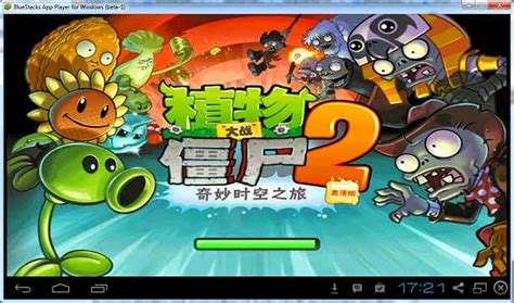full version game download plants vs zombies free download plants vs zombies 2 full version for windows