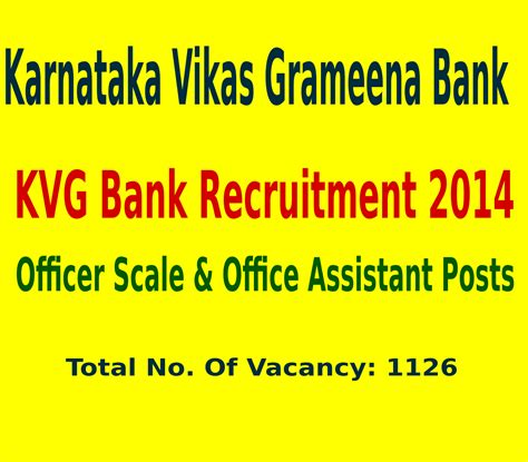 bank recruitment kvg bank recruitment 2014 for 1126 officer scale office