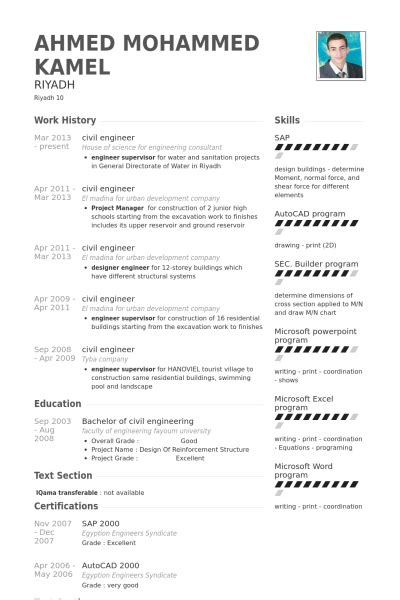 cover letter sle quality engineer curriculum vitae sle engineering cover letter sle