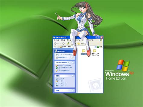 Hot Themes For Windows Xp | theme windows xp sexy sur la fenetre wallpapers w3
