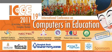 banner design of computer institute computer education banner www imgkid com the image kid