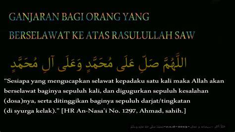 gambar kata mutiara tentang shalawat nabi alhabib