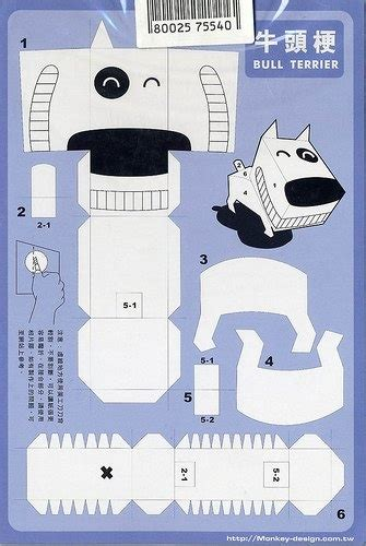 Make Your Own Papercraft - 17 best images about papercraft on animaux