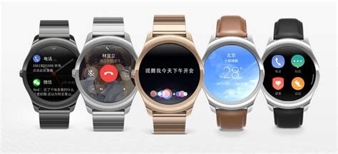 Mobvoi Unveils Ticwatch 2 Smartwatch, Ticwear 4.0, And More   Androidheadlines.com