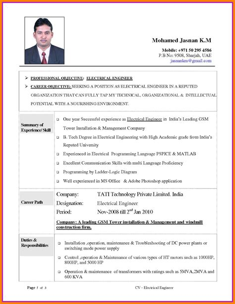 free cv sles electrician 11 cv template for electrical engineer theorynpractice
