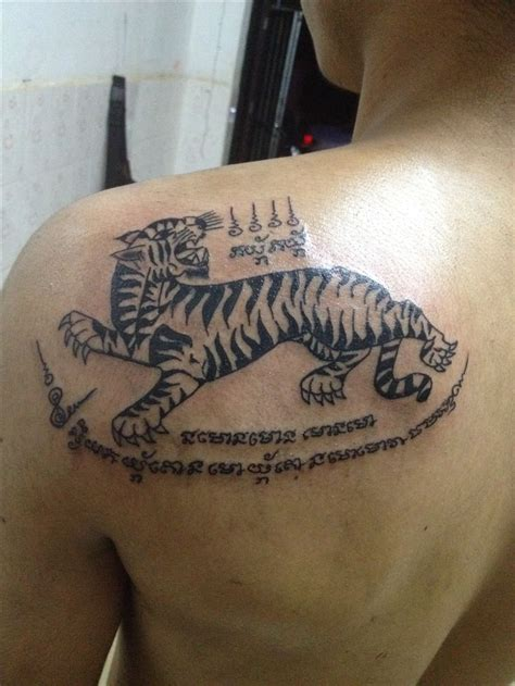 cambodian tattoos the 25 best khmer ideas on cambodian