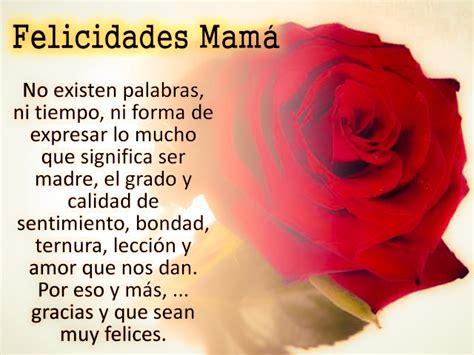 imagenes y frases bonitas para las madres palabras bonitas para mi madre imagui