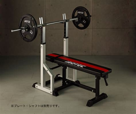 collapsible bench press super sports rakuten global market irotec aerotech