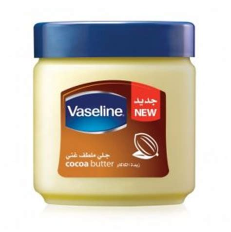 vaseline petroleum jelly cocoa butter 240 ml price