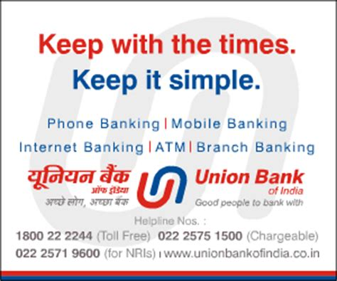 union bank of india address sbi customer care helpline numbers india customer care