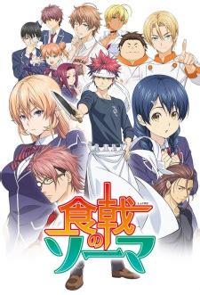 gabriel dropout kissanime kissanime anime in high quality