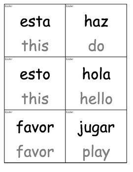translate the word pattern in spanish spanish sight words with english translation cards kinder