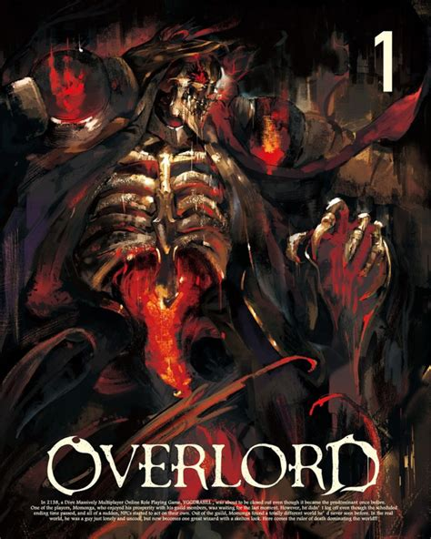 overlord blu ray  special overlord wiki fandom