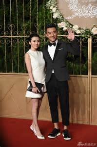 huang xiao ming and angelababy s official wedding ceremony