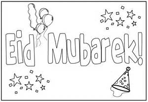 Eid Mubarak Coloring Pages eid and ramadan coloring part 4