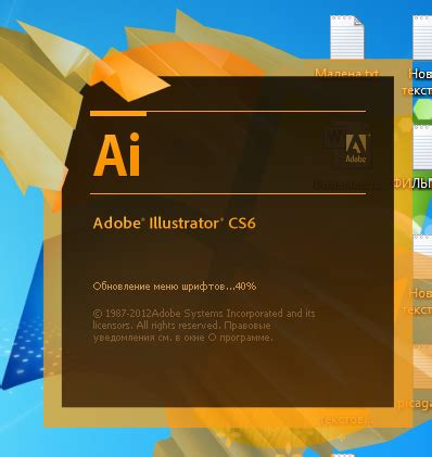 adobe illustrator cs6 for mac unbound blog