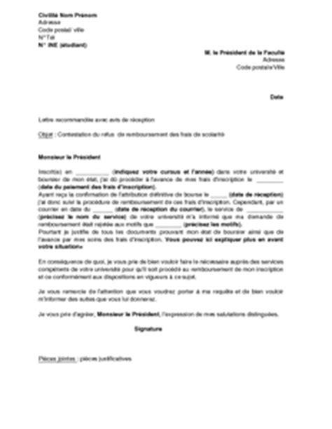 modele lettre de motivation bourse document