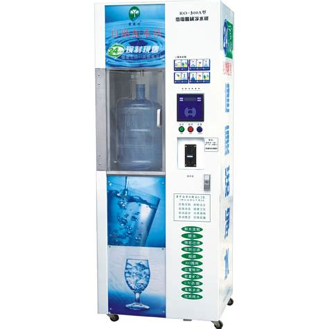 Water Dispenser Vending Machine water vending machine china water vending machinery