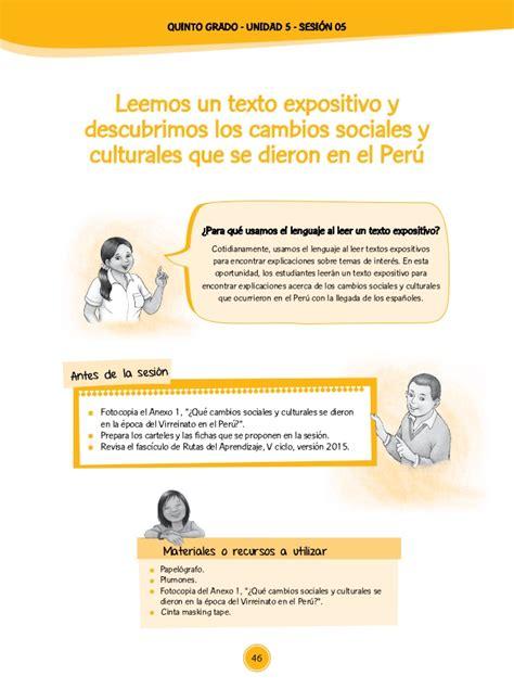 minedu perueduca sesiones de aprendizaje nivel primario sesiones de aprendizaje nivel inicial 2014