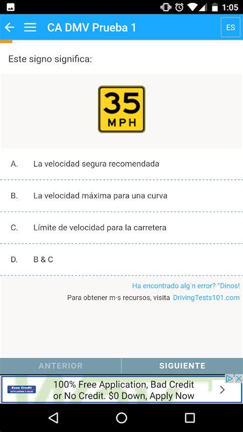 preguntas del dmv para examen de manejo examen de manejo dmv ee uu android apps on google play