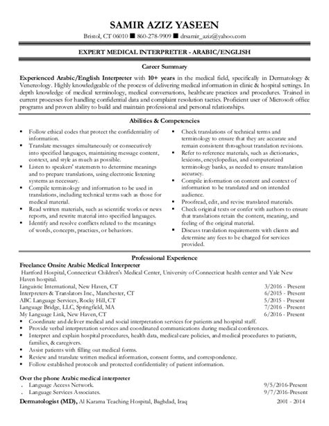 medical interpreter resume resume ideas