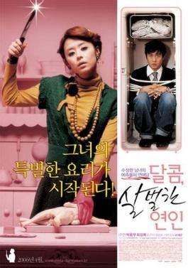 film drama korea my girl my scary girl wikipedia