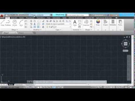 tutorial de autocad 2014 autocad 2014 tutorial de personalizar la pantalla www
