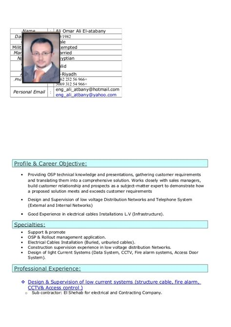 career objective for electrical engineer plz get attachment my c v ali el atabany electrical