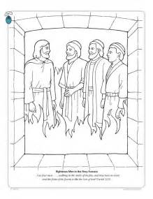 fiery furnace colouring pages
