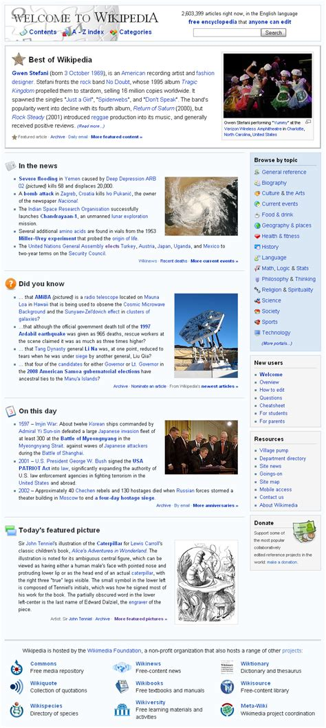 Free Design Wiki | web design wikipedia the free encyclopedia party