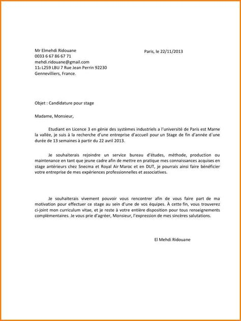 Exemple De Lettre De Motivation Technicien De Maintenance Industrielle 6 Lettre De Motivation Maintenance Format Lettre