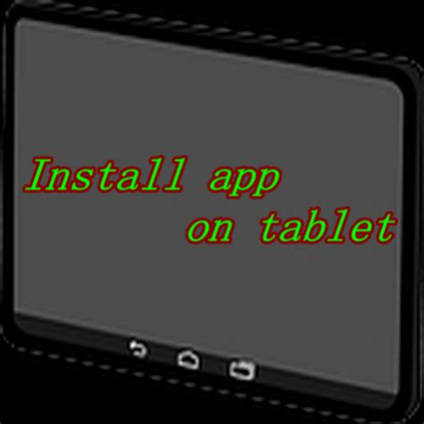 Android Tablet App Gift Cards - amazon com install app on tablet appstore for android