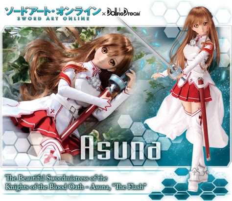 Dollfie Dd Asuna Titania Volks dd asuna dollfiedream 174 volks inc