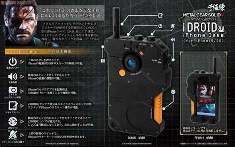 feelymos metal gear iphone 5 5s metal gear solid v ground zeroes idroid iphone for