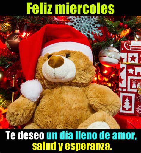 imagenes de buenos dias con navidad buenos dias miercoles imagenes bonitas hoymusicagratis com