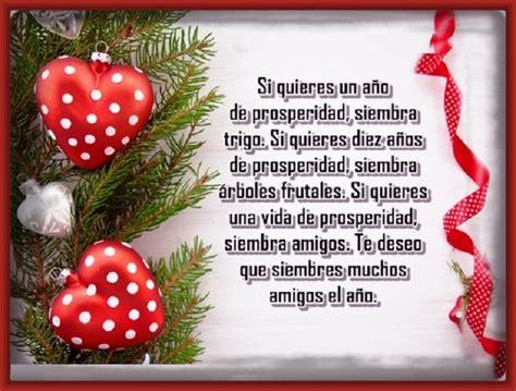 navidadfrases para enviar en navidad a amigosfrases de navidad para enviar las mejores frases de navidad imagenes tiernas