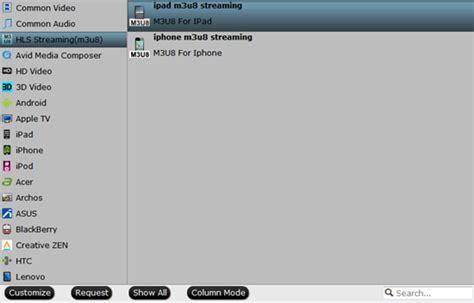 format video m3u8 edius workflow 九月 2015