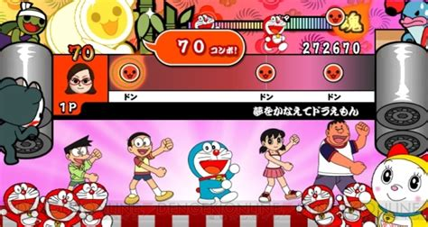rhythm drum game taiko no tatsujin wii game giant bomb