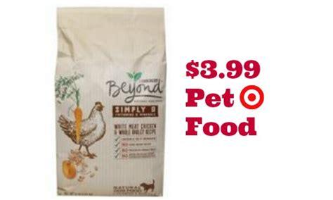 dog food coupons target purina beyond pet food coupon 3 99 at target